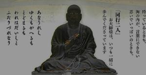 京都三弘法まいり