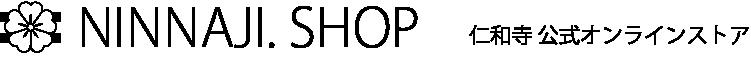 仁和寺公式オンラインストア「仁和寺ショップ」