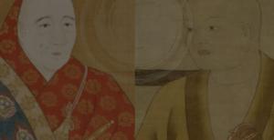 大師号下賜1100年記念写経奉納